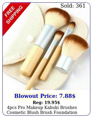 pcs pro makeup kabuki brushes cosmetic blush brush foundation powder kit se