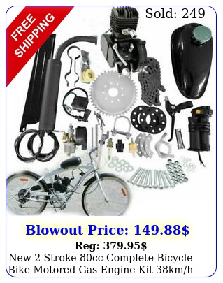 stroke cc complete bicycle bike motored gas engine kit kmh us stoc