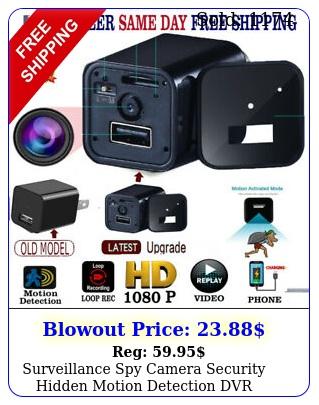 surveillance spy camera security hidden motion detection dvr hdp charge