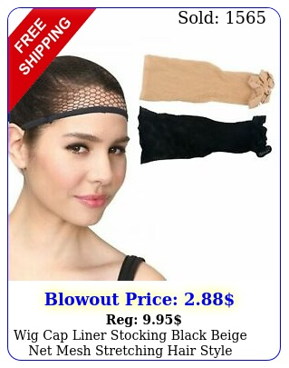 wig cap liner stocking black beige net mesh stretching hair style fashio